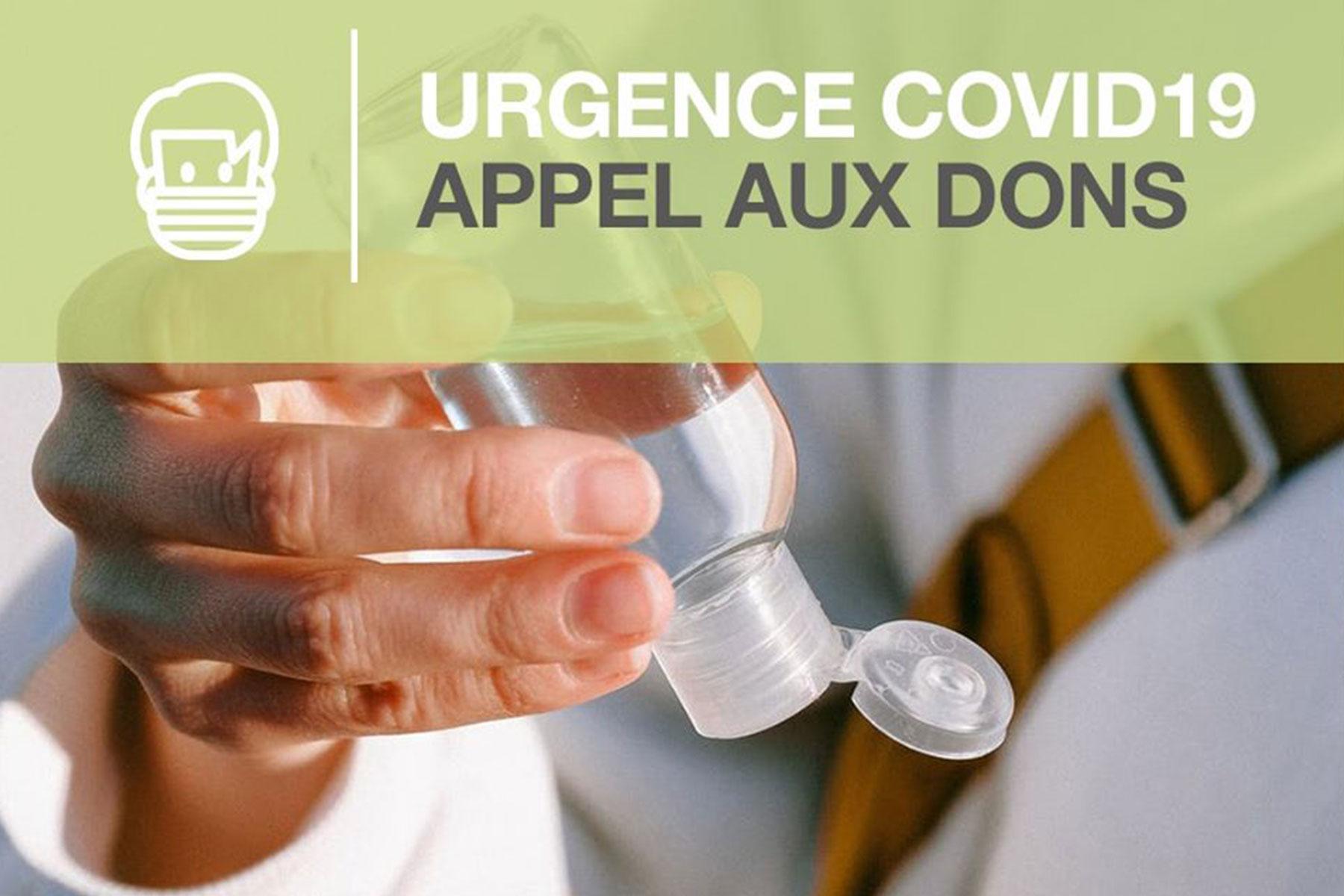 Covid19 – Urgent : appel aux dons de masques pour les professionnels et les bénévoles des associations Unapei